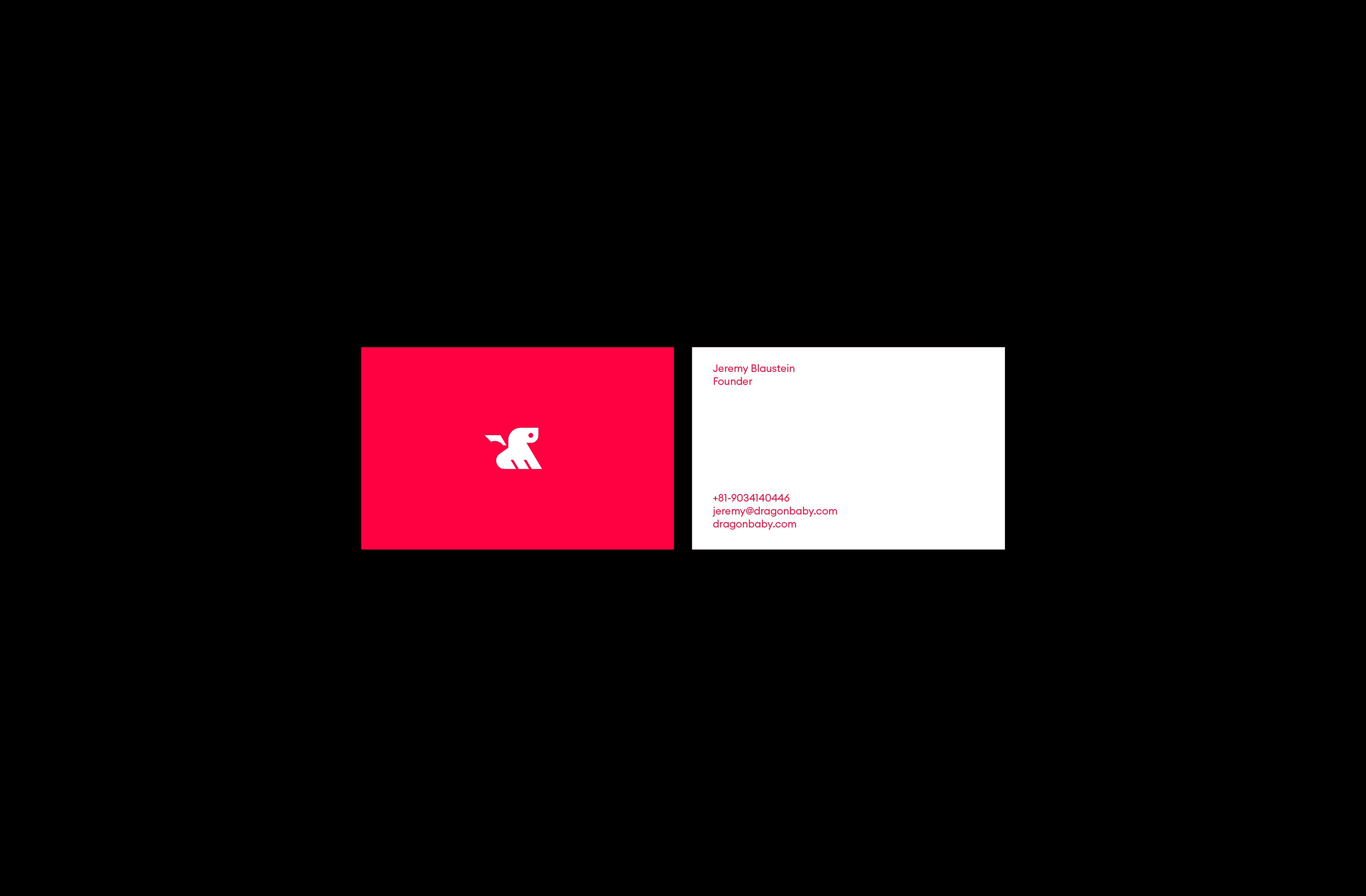 Dragonbaby-cards-2x